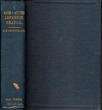 A Romanized Japanese Reader: Consisting of Japanese Anecdotes, Maxims Etc., In Easy Written Style; With An English Translation and Notes. Basil Hall Chamberlain.