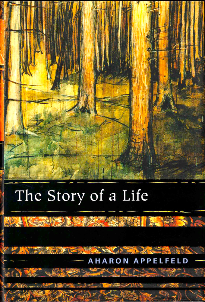 The Story of a Life. Aharon Appelfield.