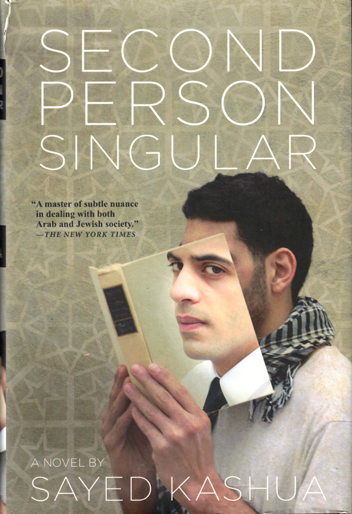 Second Person Singular. Perry Anderson.