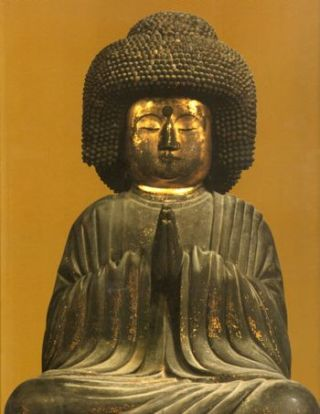 Enlightenment Embodied: The Art of the Japanese Buddhist Sculptor (7th-14th centuries). Washizuka...