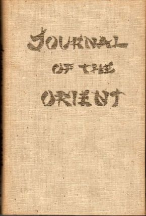 Journal of the Orient and Through the Middle Ages en Automobile. Irene Bracht Beals