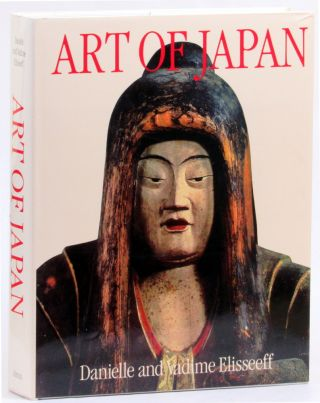 Art of Japan. Danielle, Vadime Elisseeff
