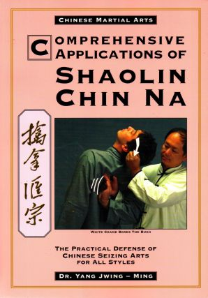 Comprehensive Applications of Shaolin Chin Na: The Practical Defense of Chinese Seizing Arts for...